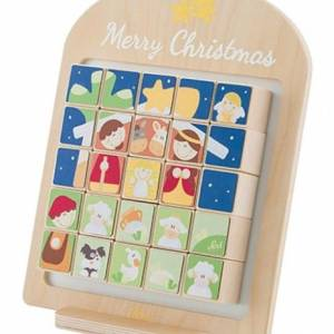 Sevi adventskalender Merry Christmas 35 cm